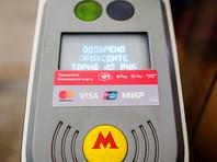 Клиенты МКБ смогут сэкономить 50% от стоимости поездок в метро в декабре