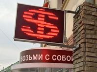 Время паники: обвал на биржах, за доллар уже дают 73 рубля - все из-за