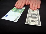 Курс рубля вновь упал под влиянием новостей о пандемии коронавируса: доллар поднялся выше 74 рублей