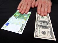 Торги на Московской бирже открылись обвалом рубля и акций российских компаний