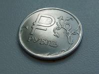 Рубль признан второй самой неустойчивой валютой мира, хуже лишь мексиканскому песо