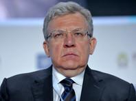 Кудрин допустил, что рост экономики России в 2020 году  будет около нуля.