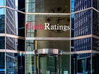 Fitch изменил прогноз по банковскому сектору России на