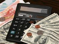 Курс доллара превысил 79 рублей. Но Сбербанк смоделировал и худший сценарий - доллар по 100 рублей