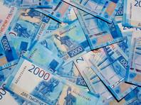 Резервы российского бюджета перед кризисом составили более 17 трлн рублей, но потратить их на поддержку экономики пока не получится