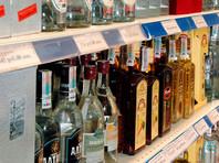 Росстандарт разрешил выпускать крепкий алкоголь в упаковках любых объемов