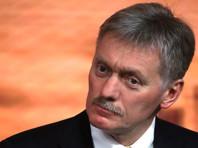 Кремль готовит россиян к