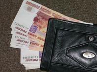 Личные данные 12 миллионов россиян, желающих взять быстрые кредиты, выставили на продажу в интернете