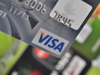 ЦБ предупредил о новых способах хищения денег с карт в условиях пандемии коронавируса