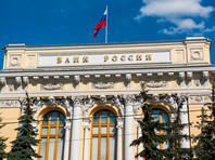 Российские банки с 8 апреля будут выдавать малому бизнесу беспроцентные кредиты на зарплату