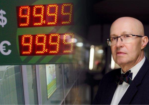 Политолог прогнозирует цену в 110 рублей за доллар летом