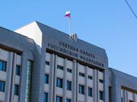 Счетная палата: нефть закончится в РФ через 35 лет, а газ - через полвека