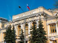 Bloomberg спрогнозировал падение ВВП России на 16% во втором квартале