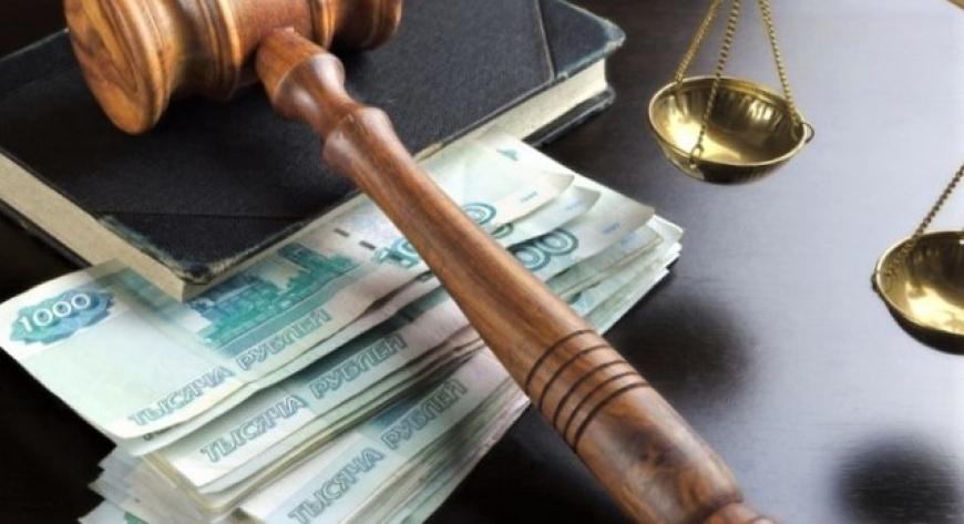 Несколько слов о процедуре обращения взыскания на земельный участок должника