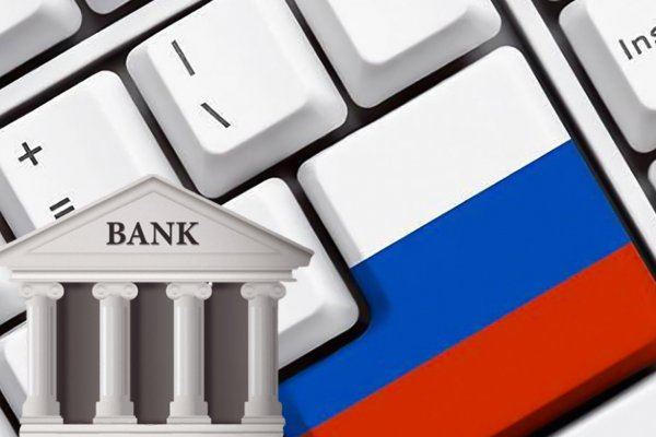 Банки просят отсрочить полный переход на российский софт до 2023 года