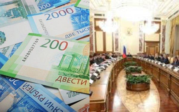 Кабмин РФ усиливает поддержку среднему и малому бизнесу