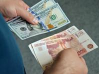 Курс доллара опустился ниже 70 рублей впервые после мартовского обвала цен на нефть