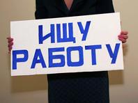 Из-за эпидемии коронавируса 50 процентам работающих россиян грозит потеря работы и доходов