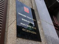 Минфин предложил перечислять незаконно полученные доходы в Пенсионный фонд