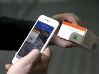 Эксперты призвали ускорить введение цифровой маркировки товаров, чтобы помочь малому бизнесу и убрать с рынка контрафакт