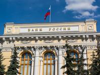 ЦБ российская экономика начала восстанавливаться после падения в мае