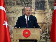 Эрдоган объявил об открытии
