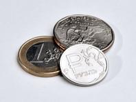 Курс евро на Мосбирже превысил 91 рубль впервые с февраля 2016 года
