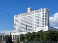 Кабмин РФ внесет в Госдуму проект изменения методики расчета МРОТ