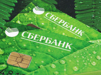 Новая схема мошенников: деньги клиентов Сбербанка оказались на счетах сторонней компании без ее участия