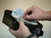 Почти 70% россиян выступают за введение гарантированного дохода для всех россиян