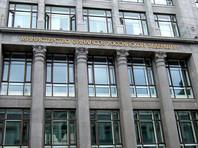 Минфин спрогнозировал объем госдолга России по итогам 2020 года - 20,4 трлн рублей. Затем он будет ежегодно превышать 20% ВВП