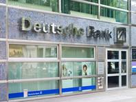 Deutsche Bank предсказал наступление