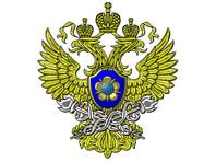 Российская финразведка не согласилась с трактовкой утечки о подозрительных транзакциях олигархов