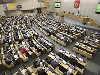 Госдума разрешили правительству выдавать госкредиты другим странам