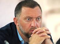 Олег Дерипаска призвал