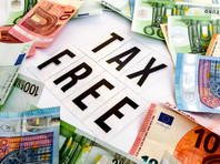 Власти Великобритании решили отменить систему tax free с 31 декабря