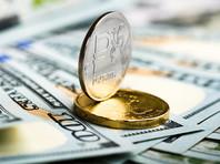 Все выше и выше: курс доллара взлетел до 77 рублей, впервые с апреля. И эксперты прогнозируют ускорение снижения рубля