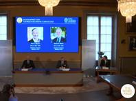 Премия памяти Нобеля по экономике досталась ученым, усовершенствовавшим теорию аукционов
