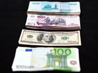 Рубль возобновил падение к доллару и евро на фоне дешевеющей нефти и