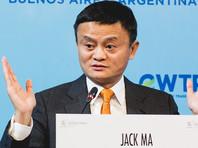 Компании основателя Alibaba Джека Ма не дали выйти на публичный рынок из-за критических замечаний в адрес китайских властей