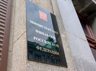 Минфин рекомендовал россиянам для повышения финансовой грамотности игру