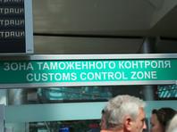 Число россиян, которым запрещен выезд за границу из-за долгов, превысило 4 млн