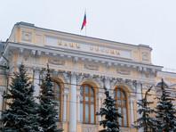 ЦБ РФ в очередной раз сохранил ключевую ставку на уровне 4,25%, но снижать ее не планирует