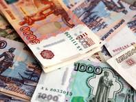 Рост уровня наличных в России в условиях пандемии побил рекорд 2010 года