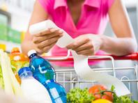 Мировые цены на продовольствие в 2020 году оказались самыми высокими за три года
