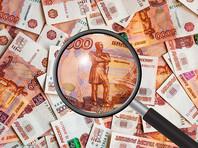 С 10 января в России вступили в силу новые правила контроля за операциями с наличными