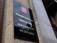 Российский Минфин пересмотрел налоговые соглашения с 34 странами