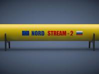 Норвежская компания подтвердила остановку сертификации