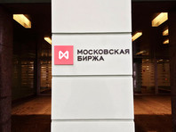 Курс рубля пробил отметку в 75 за доллар на фоне падения цен на нефть в ожидании встречи ОПЕК+