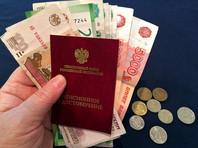 Путин поручил кабмину рассмотреть вопрос об индексации пенсий работающим пенсионерам